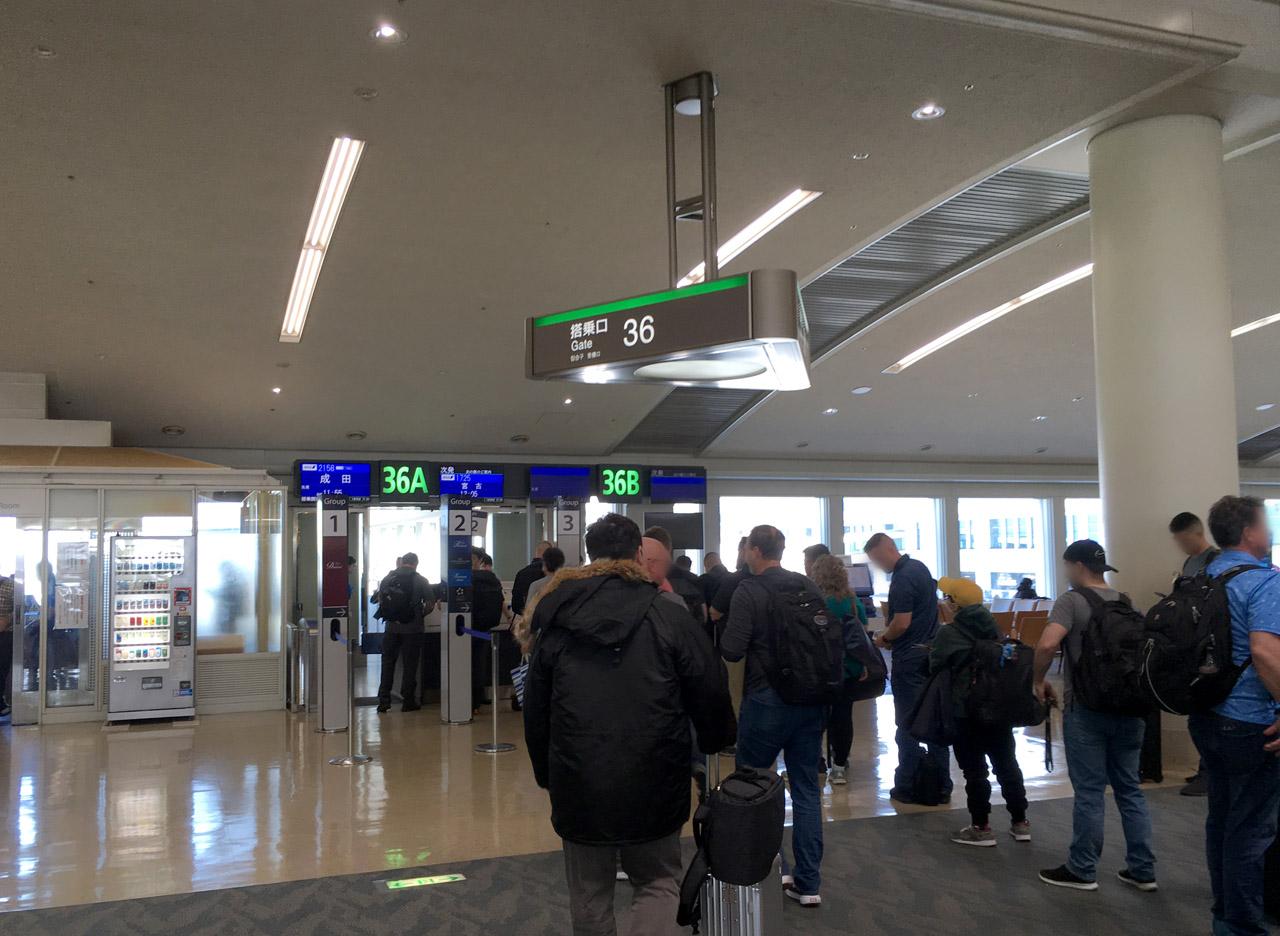 那覇空港,搭乗口