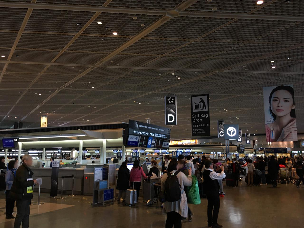 成田空港,第1ターミナル,出発ロビー,チェックインカウンター