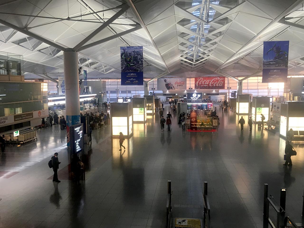 セントレア,中部国際空港