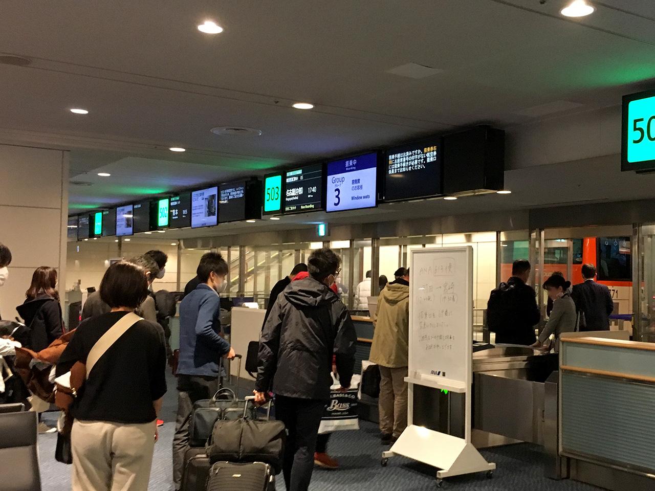 羽田空港,バスラウンジ