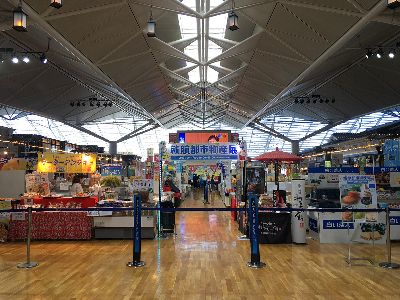 セントレア,物産展,催事,中部国際空港