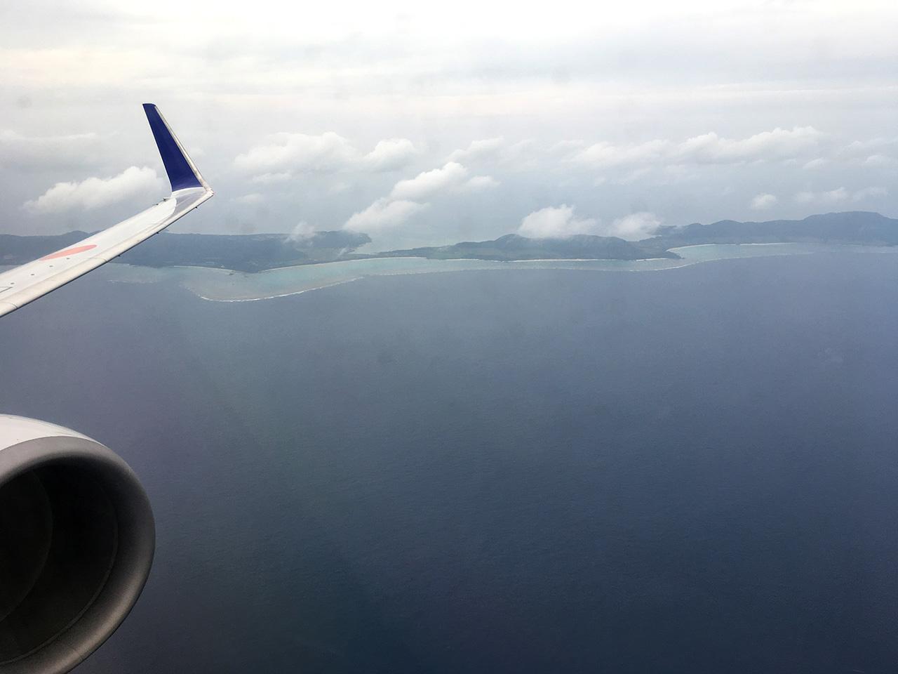 石垣空港,石垣島